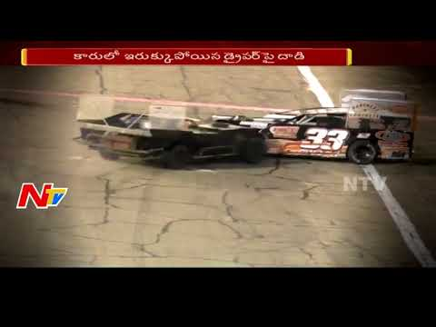 Race Car Drivers Fight After Crash at Anderson Speedway || IndianaPolis Speedway || NTV